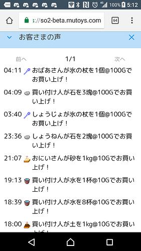 Screenshot_20180114-051247