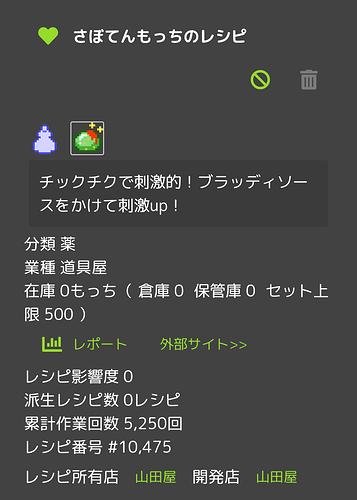 Screenshot_20210301-150502_1