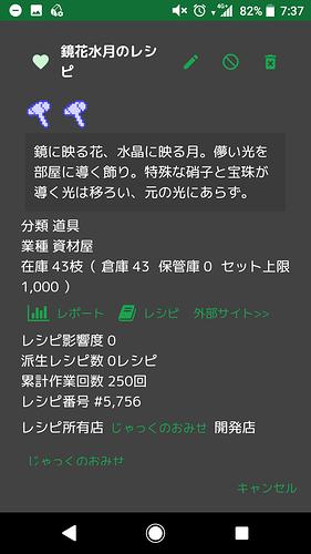 Screenshot_20190324-073752