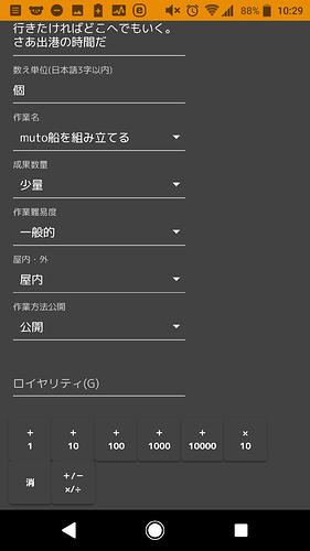 Screenshot_20190302-102941