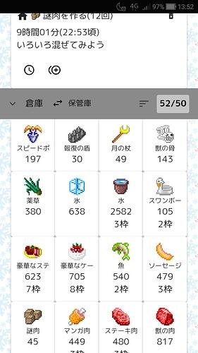 Screenshot_20181201-135232