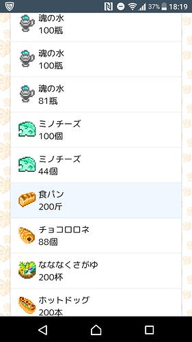Screenshot_20180121-182018
