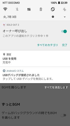 Screenshot_20180703-223901