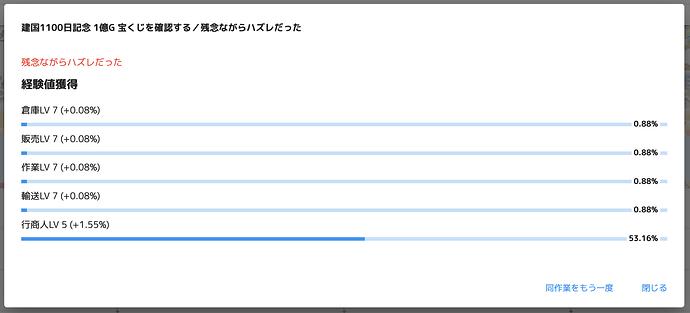 スクリーンショット 2020-05-12 7.59.40