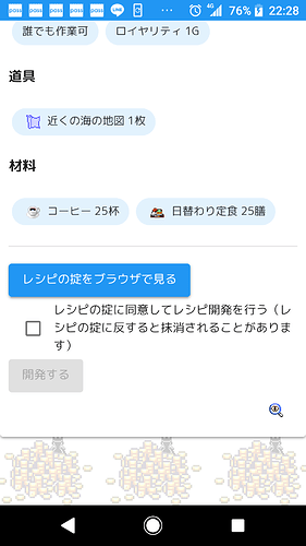 Screenshot_20190522-222808