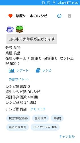 Screenshot_20190110-142816