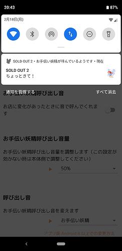 Screenshot_20190218-204323