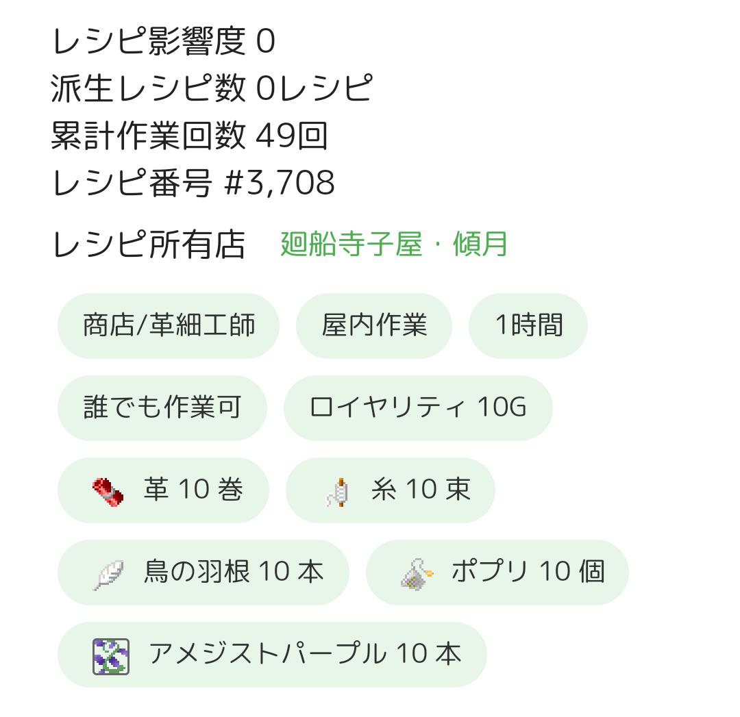 Screenshot_20180910-164308_1