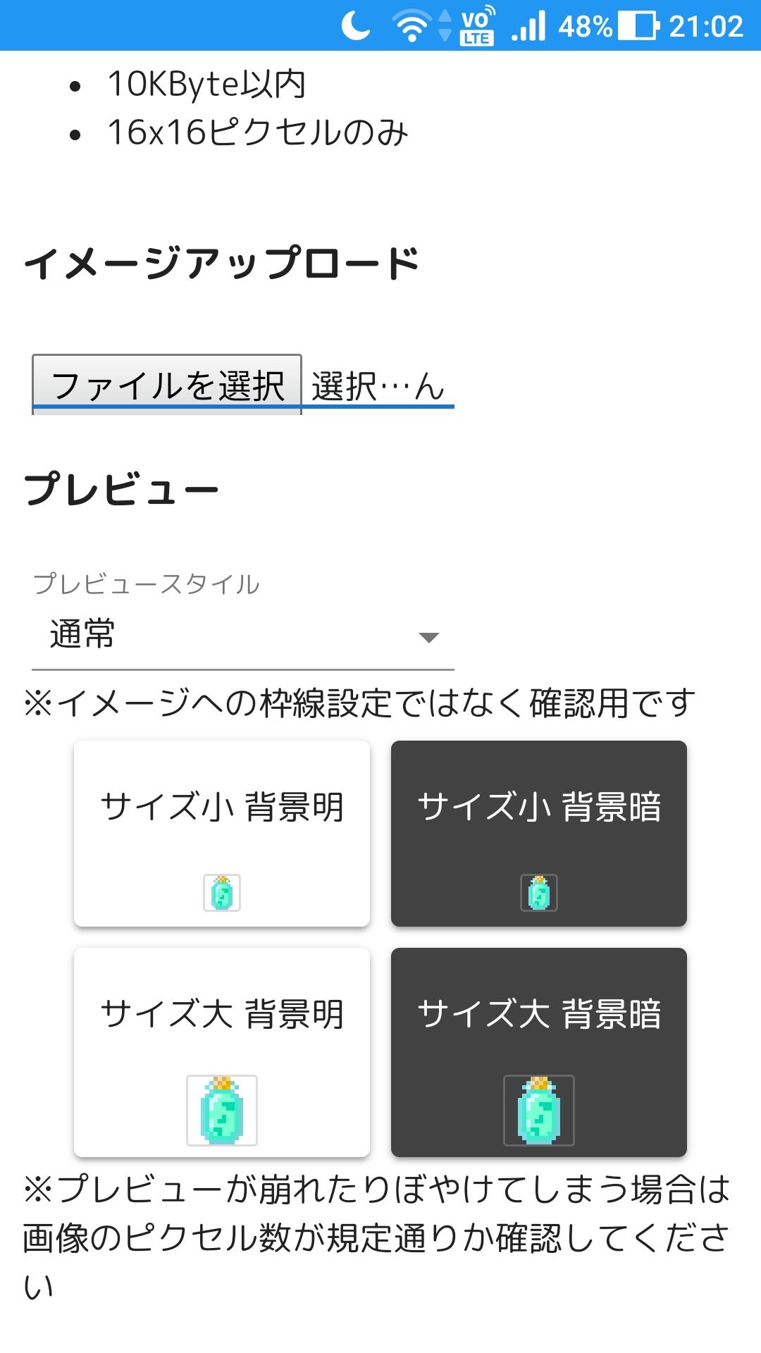Screenshot_20180806-210215