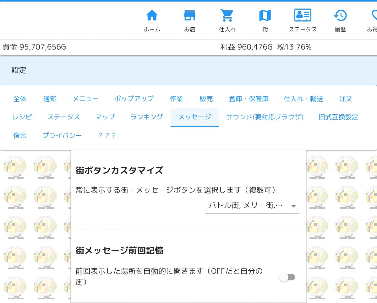 Screenshot_20181112-001840~2