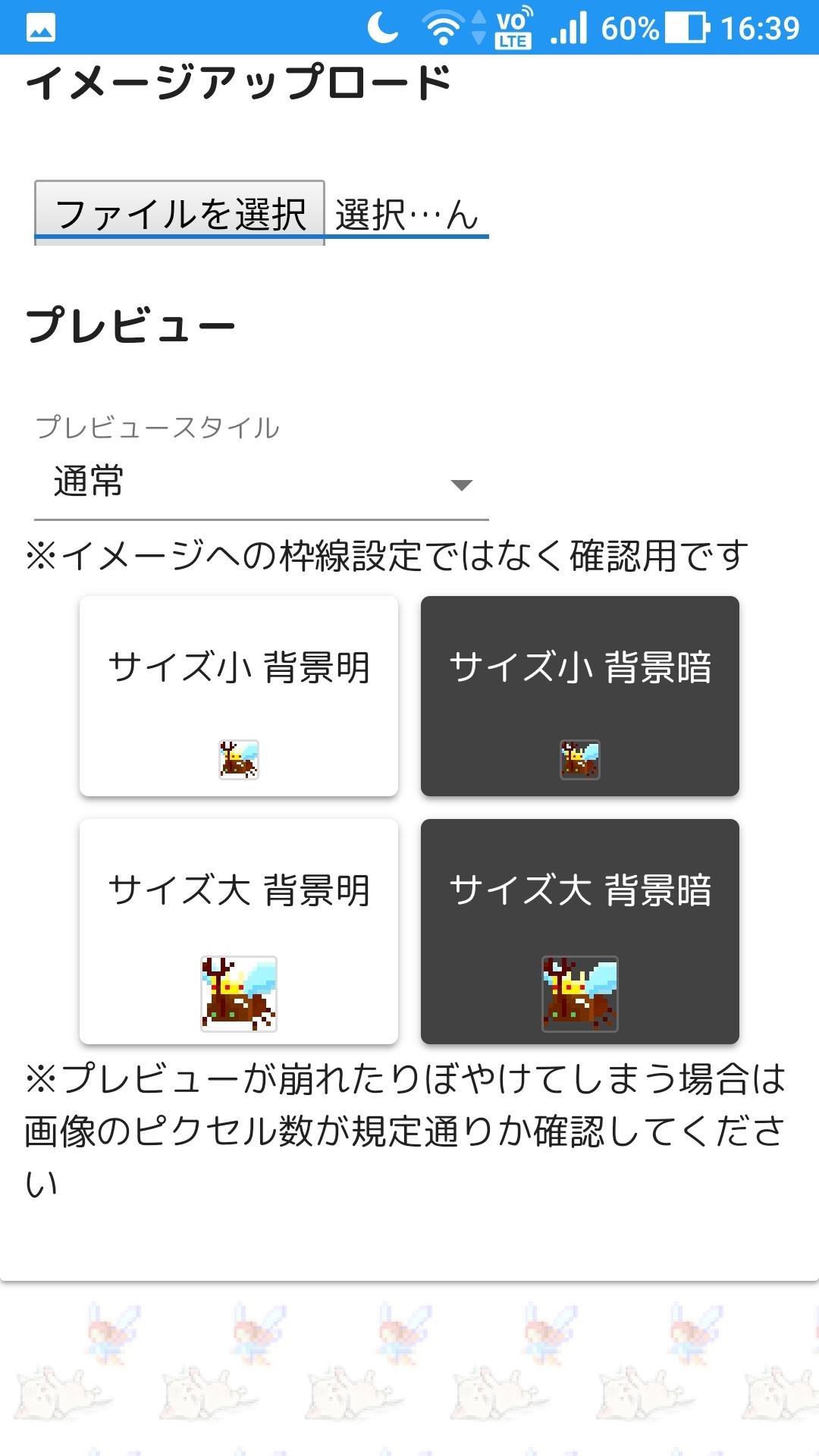 Screenshot_20180804-163939