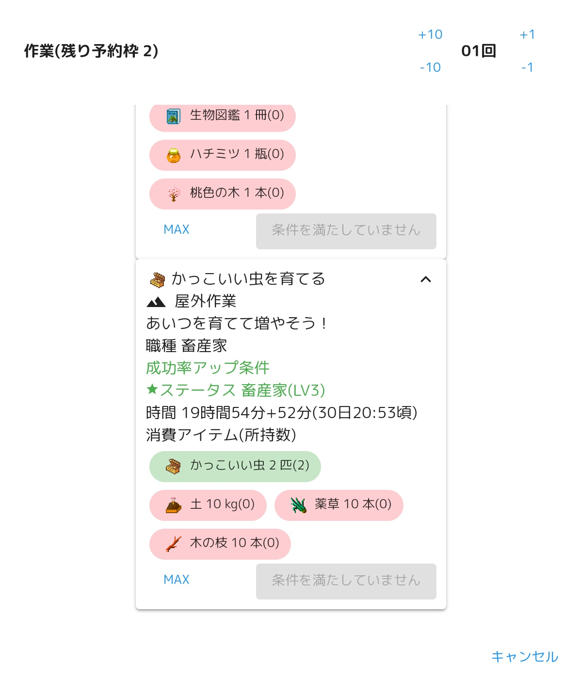 IMG_4tucol