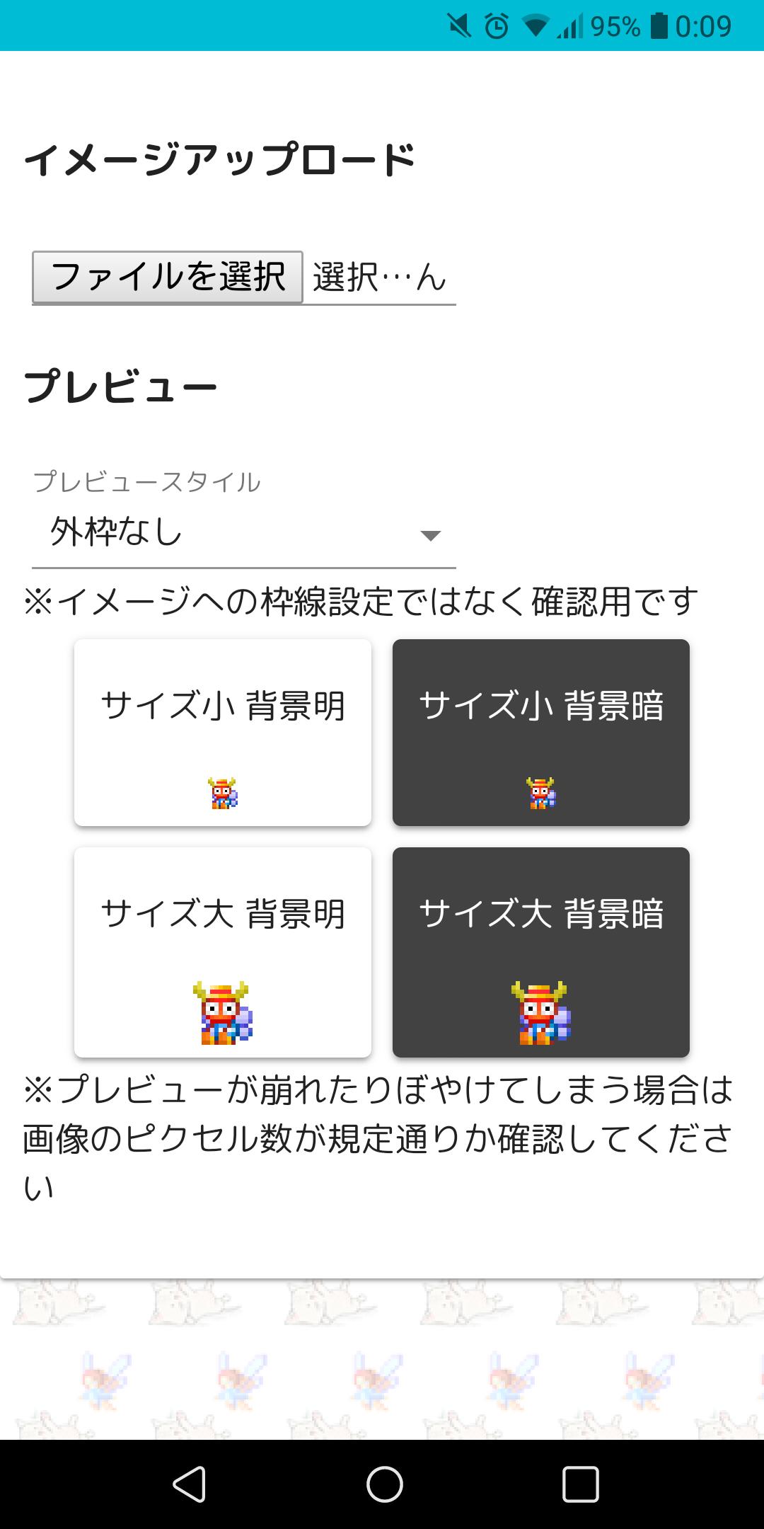 Screenshot_2018-08-04-00-09-48