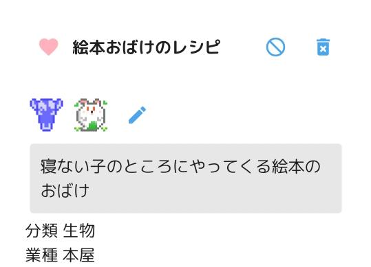 Screenshot_20190303-224028_crop_539x389