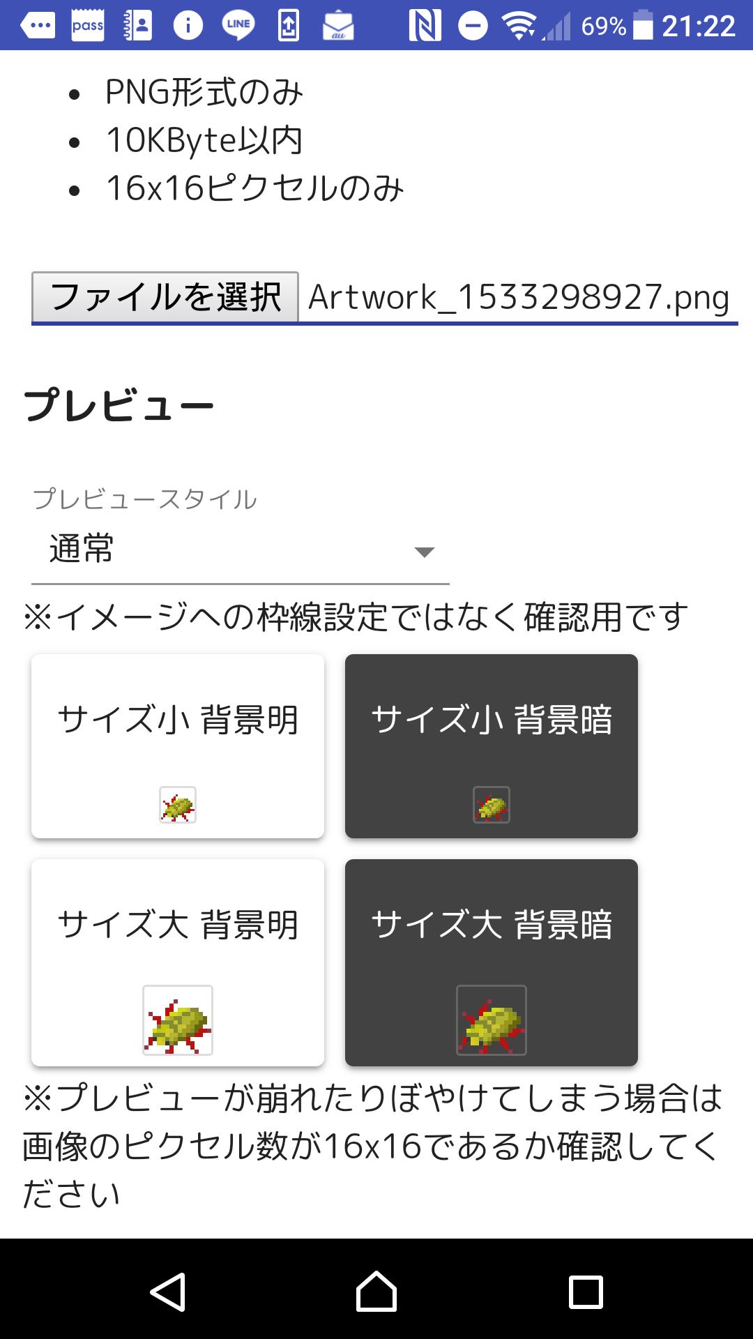 Screenshot_20180803-212222