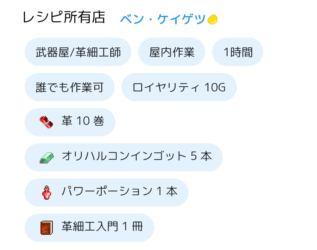 Screenshot_20180211-091633~01