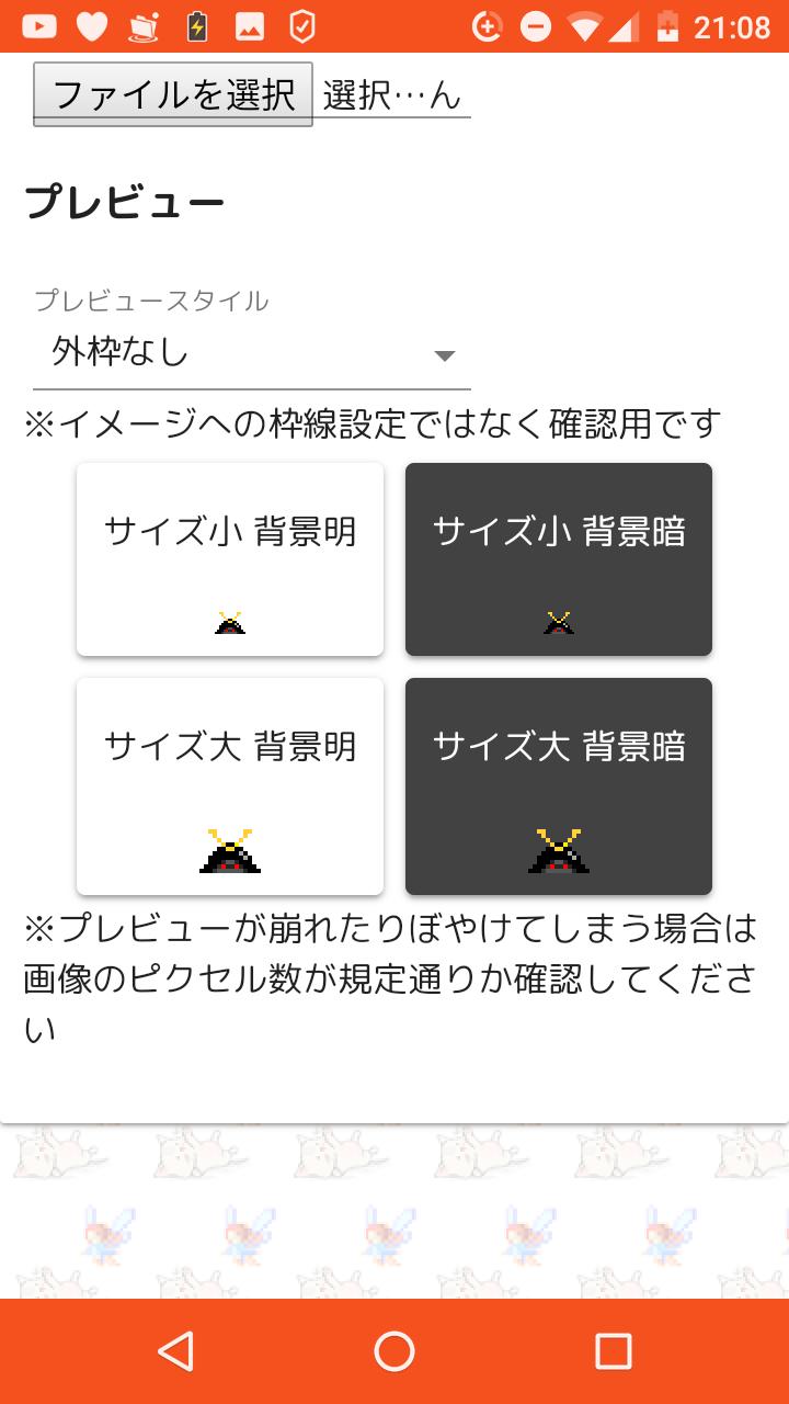Screenshot_20180731-210855