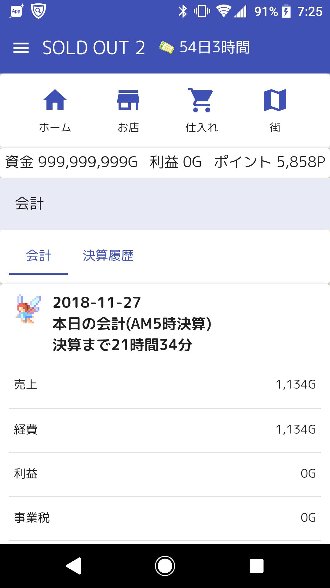 Screenshot_20181127-072557