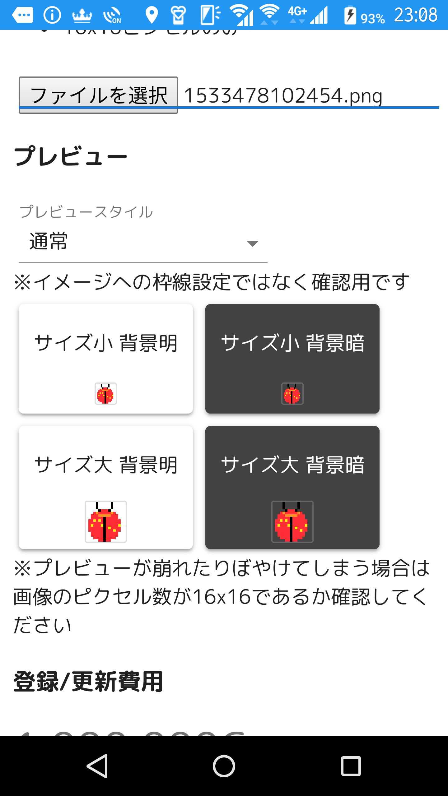 Screenshot_20180805-230855