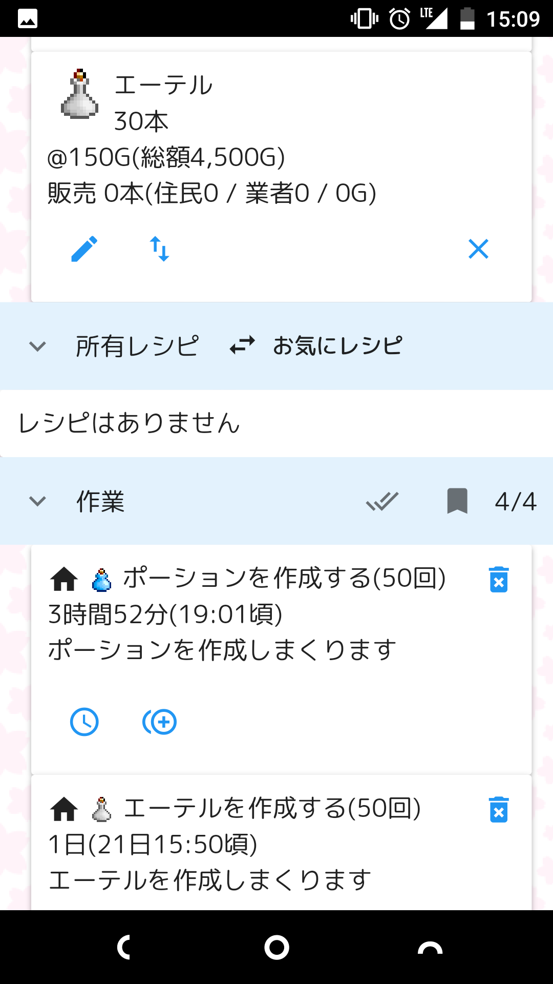 Screenshot_20180320-150917
