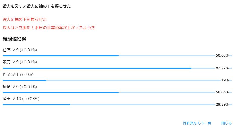 cap2018_8_13_10_20_49_204
