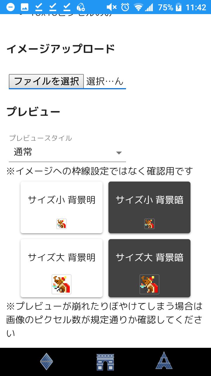 Screenshot_20180730-114219