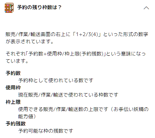 2019-07-11%2020_38_24-Window