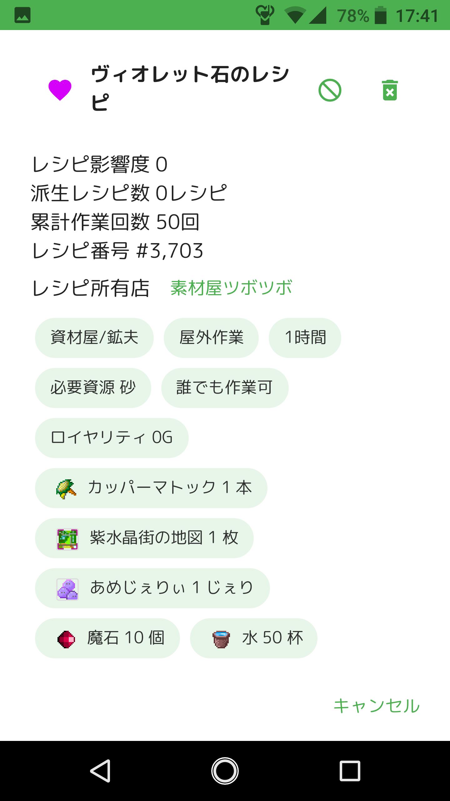 Screenshot_20180911-174141