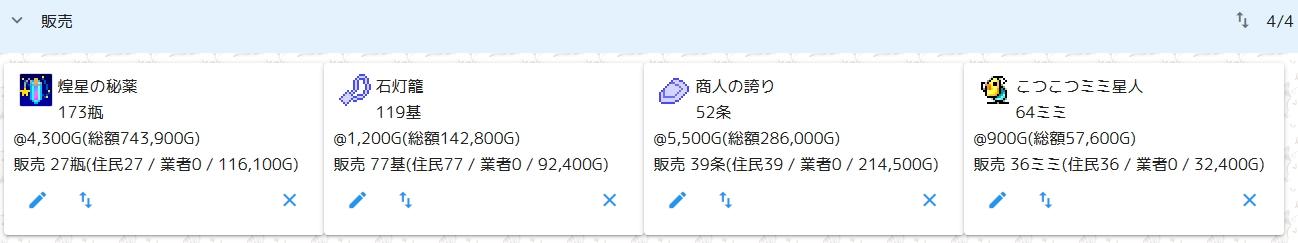 2018y07m19d_080521901