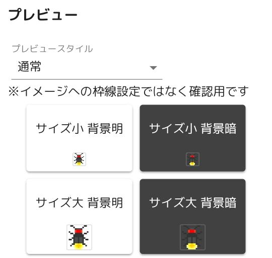 Screenshot_20180803-213536_crop_540x511