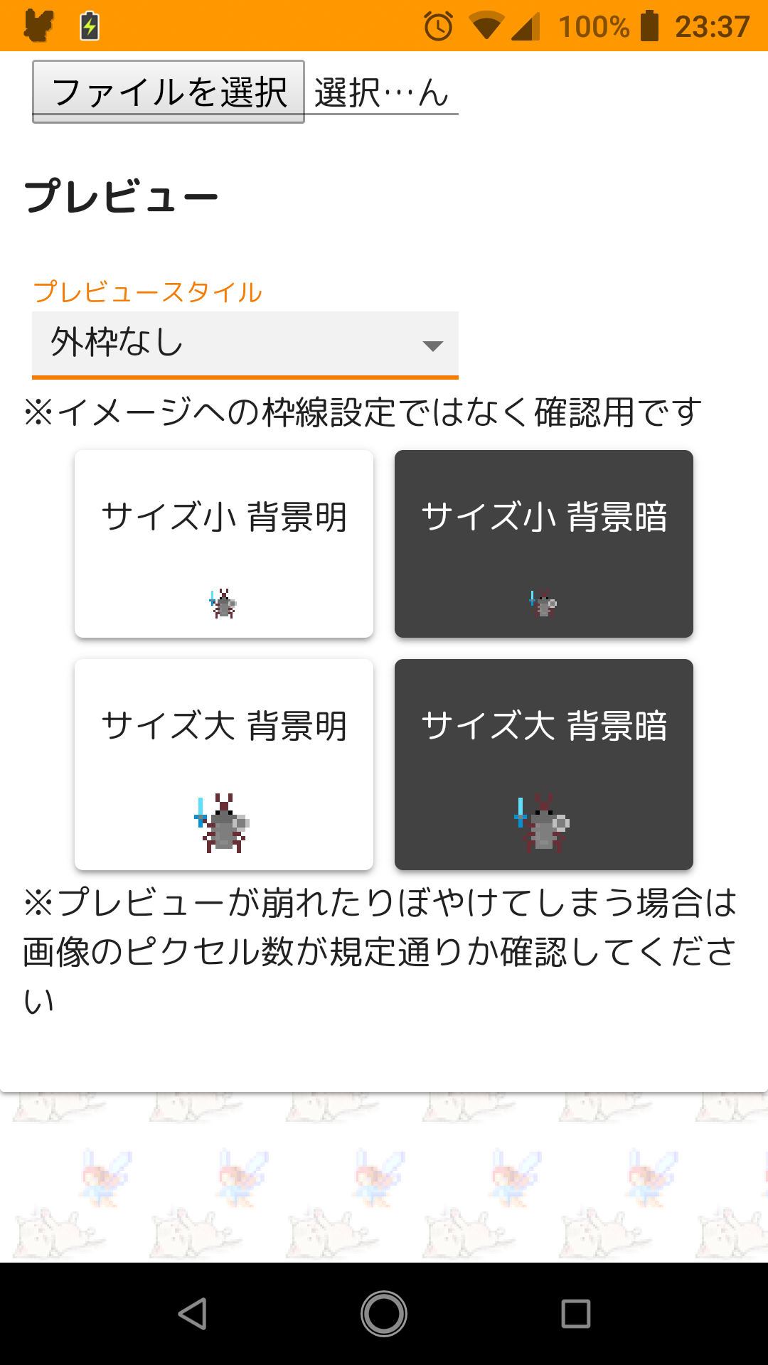 Screenshot_20180731-233738