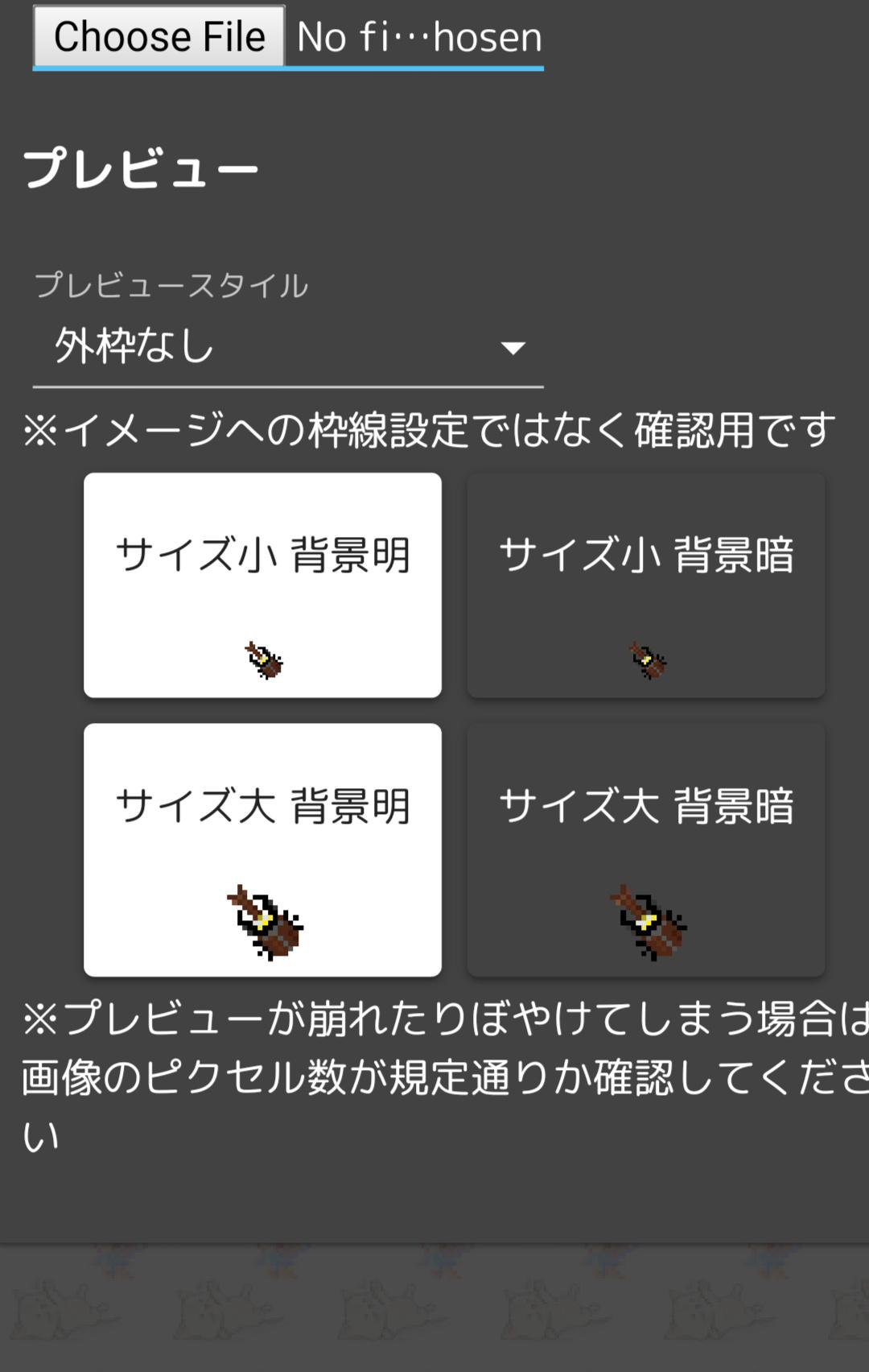 clip_now_20180805_215023