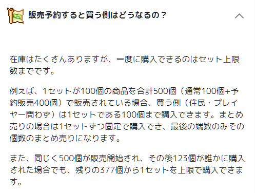 2019-07-11%2020_38_05-Window