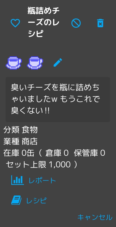 _20180806_161243