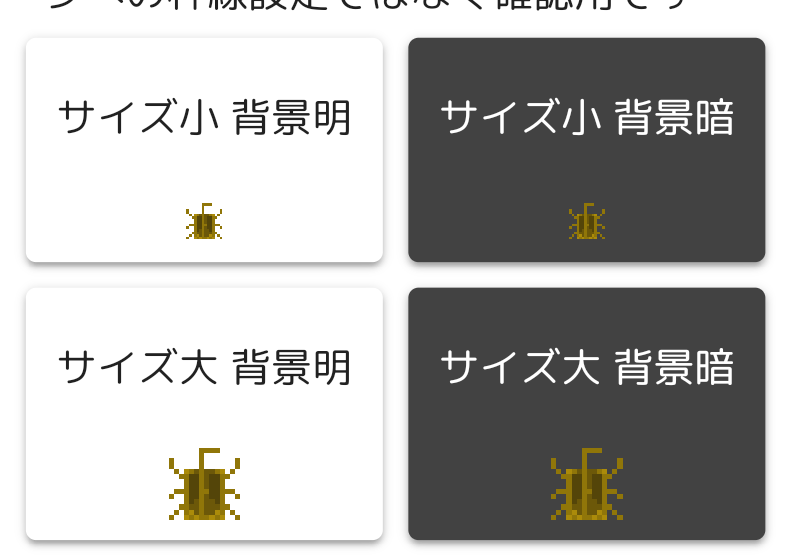 Screenshot_20180730-154649~3