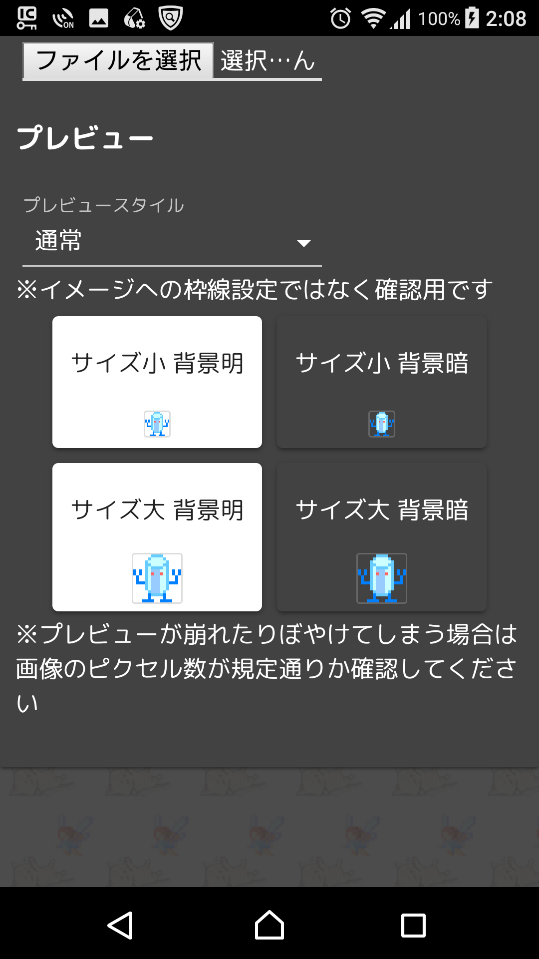 Screenshot_20180731-020824