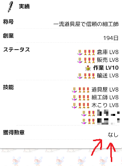 Screenshot_20180809-164259-504x896