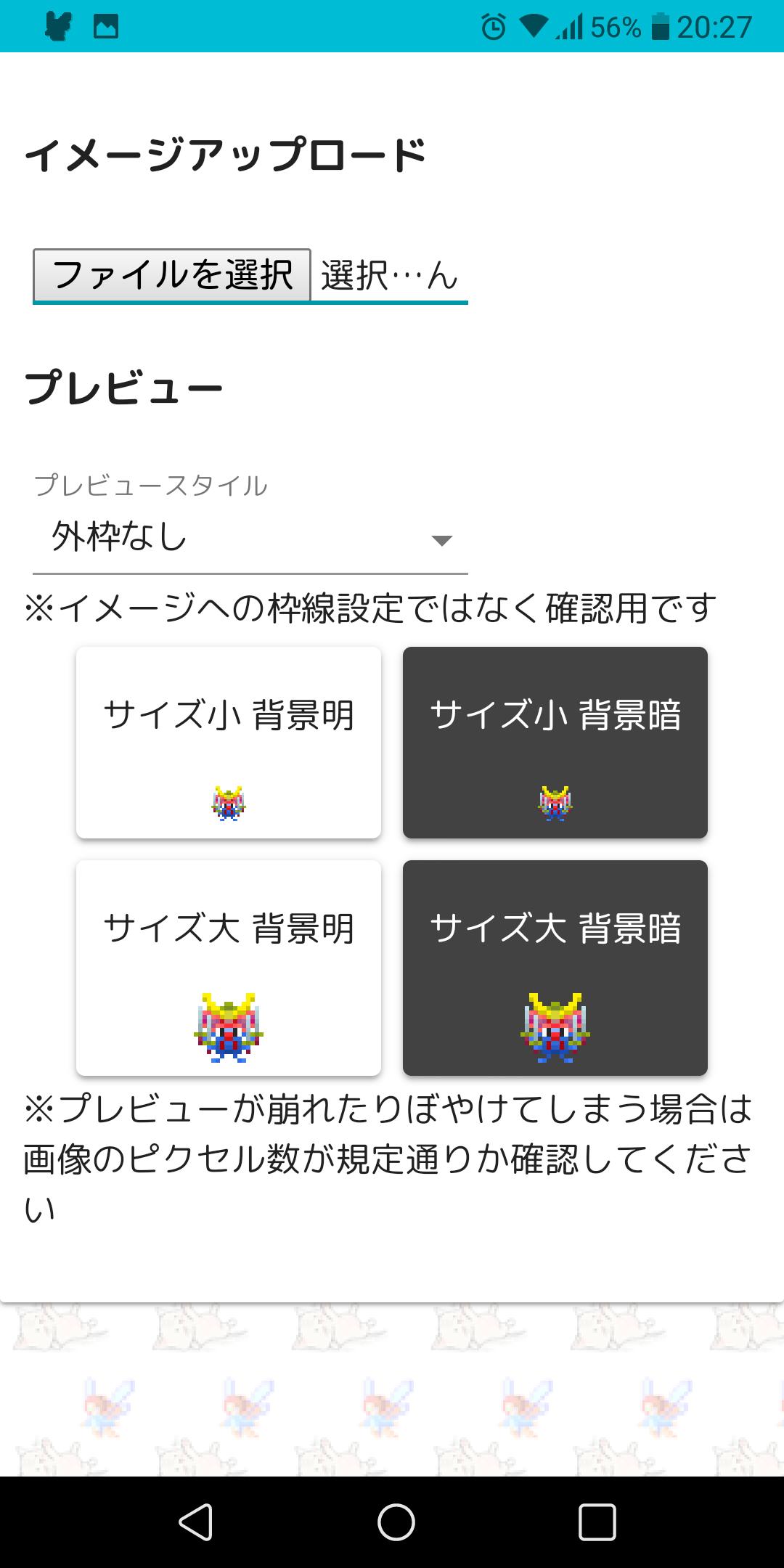 Screenshot_2018-08-02-20-27-30