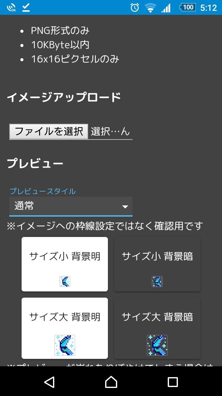 Screenshot_20180730-051244