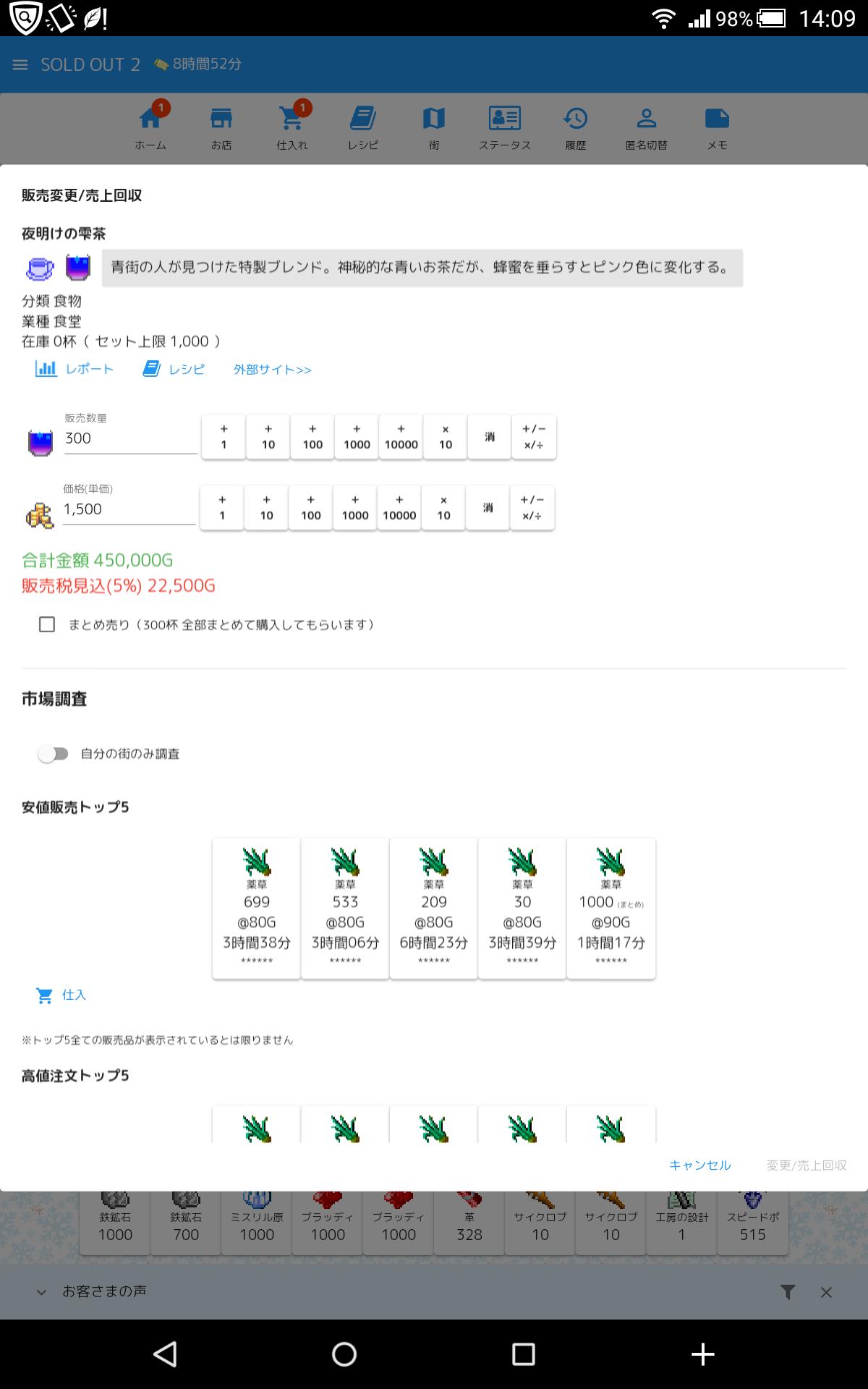 Screenshot_2018-12-09-14-09-47