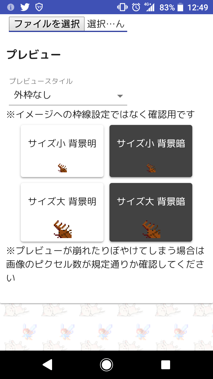 Screenshot_20180730-124938