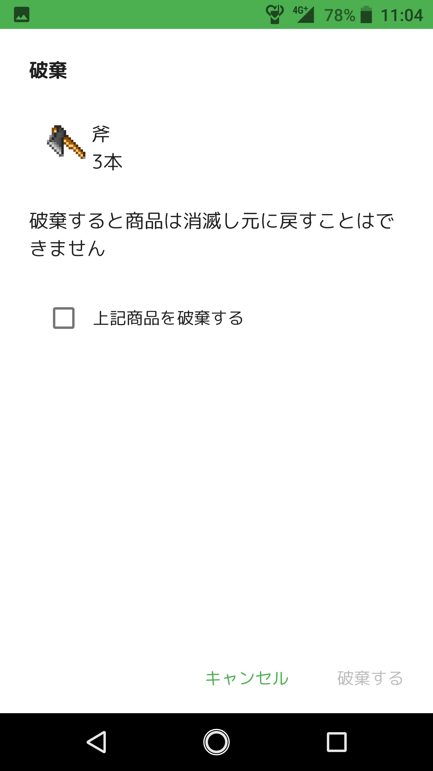 Screenshot_20181216-110415