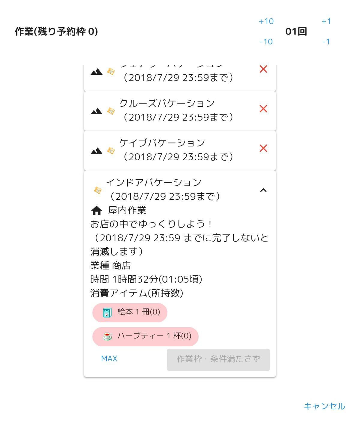 IMG_20180727_233353