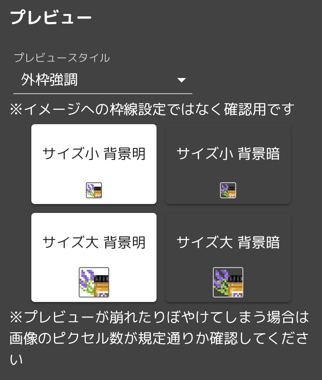 Screenshot_20181218-051306_1