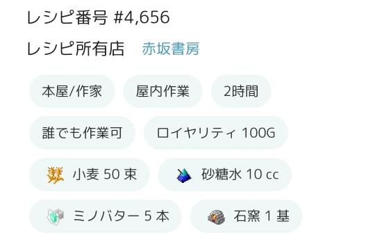 Screenshot_20181219-205257_crop_540x361
