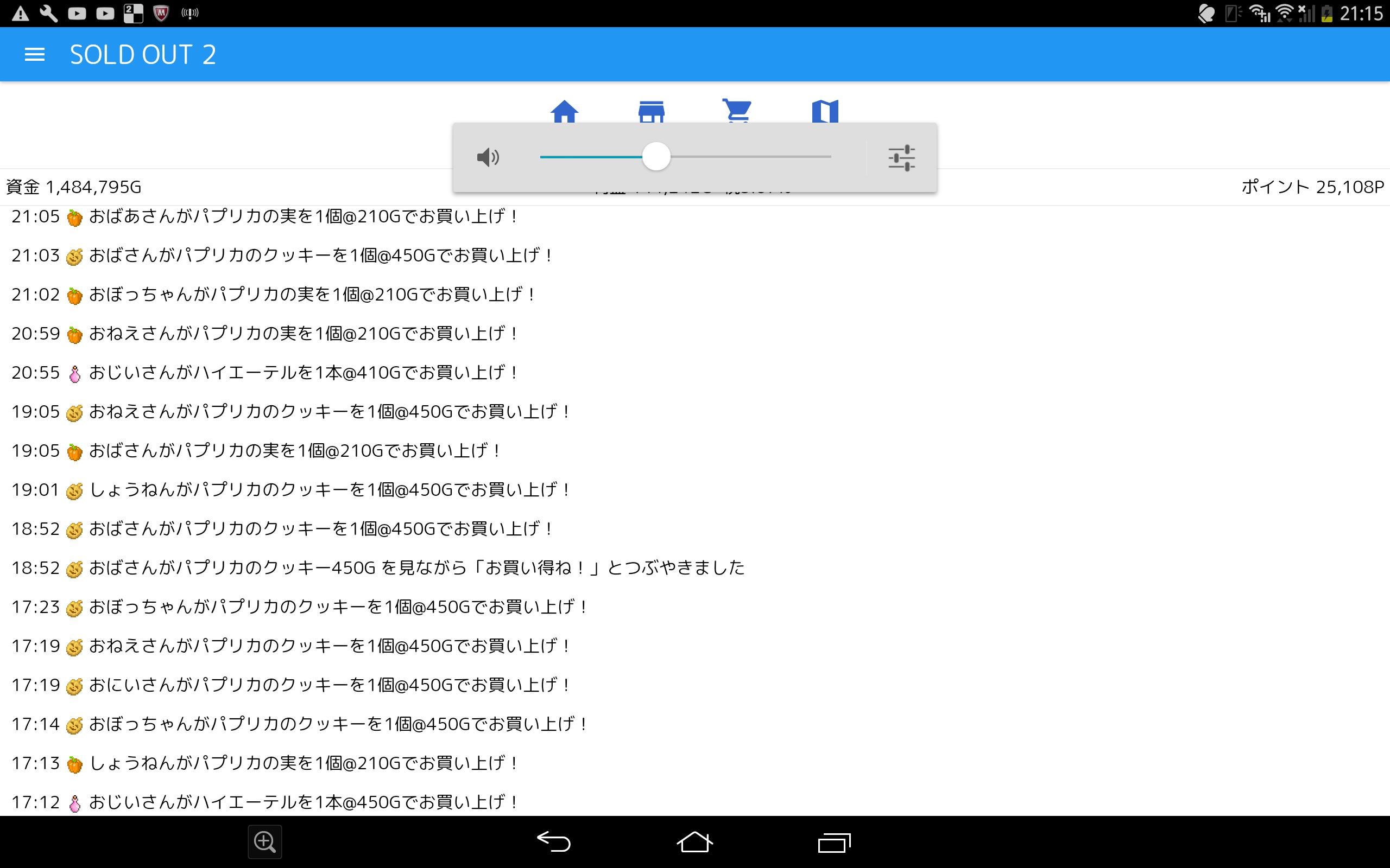 Screenshot_2018-02-03-21-15-56