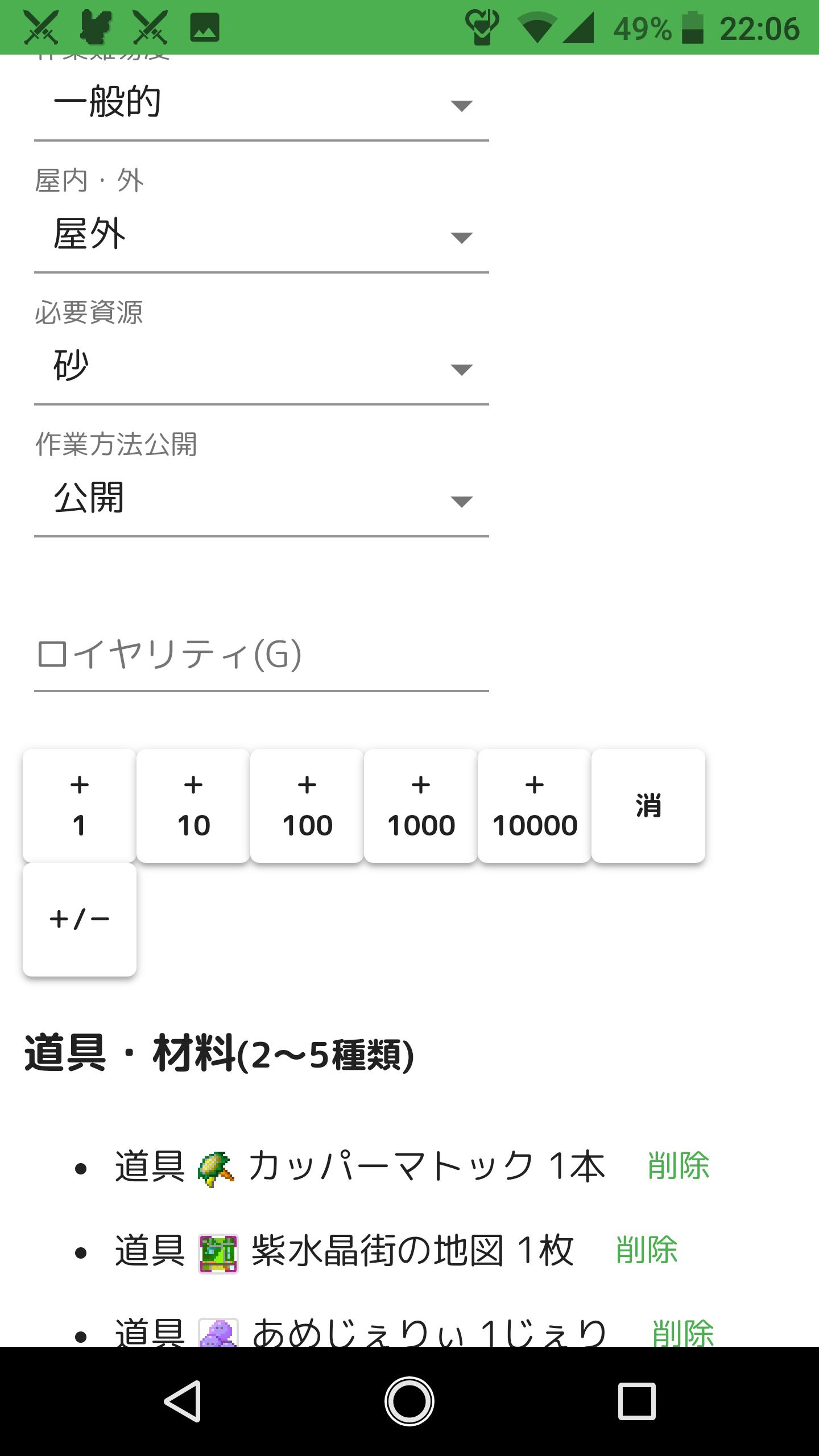 Screenshot_20180905-220649