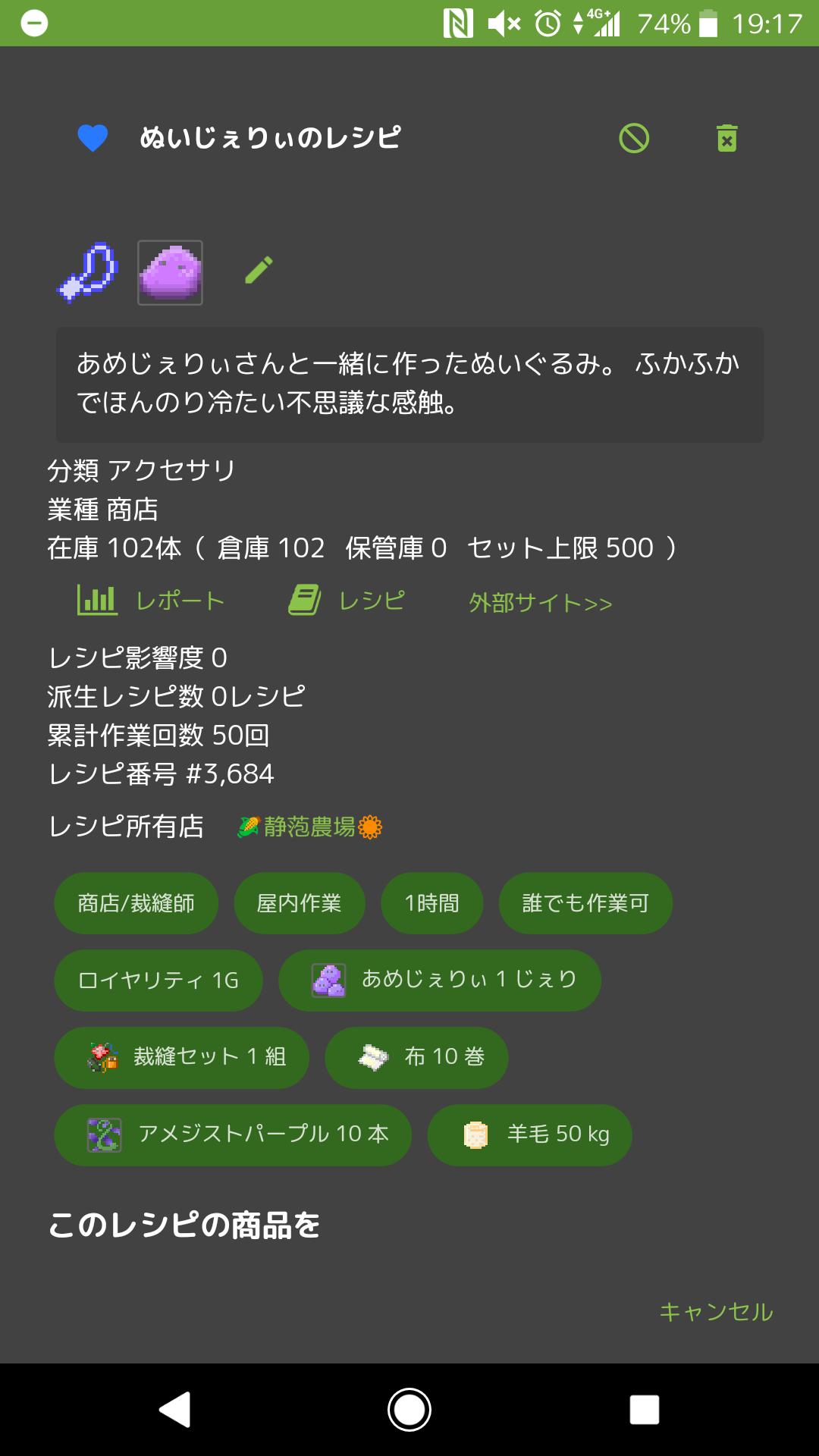 Screenshot_20180911-191723