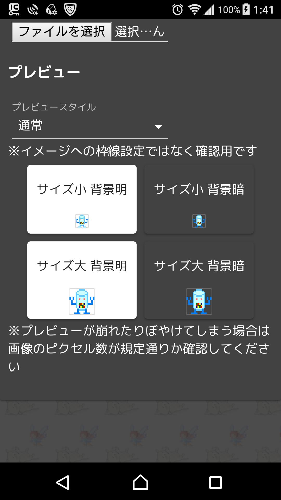 Screenshot_20180731-014157