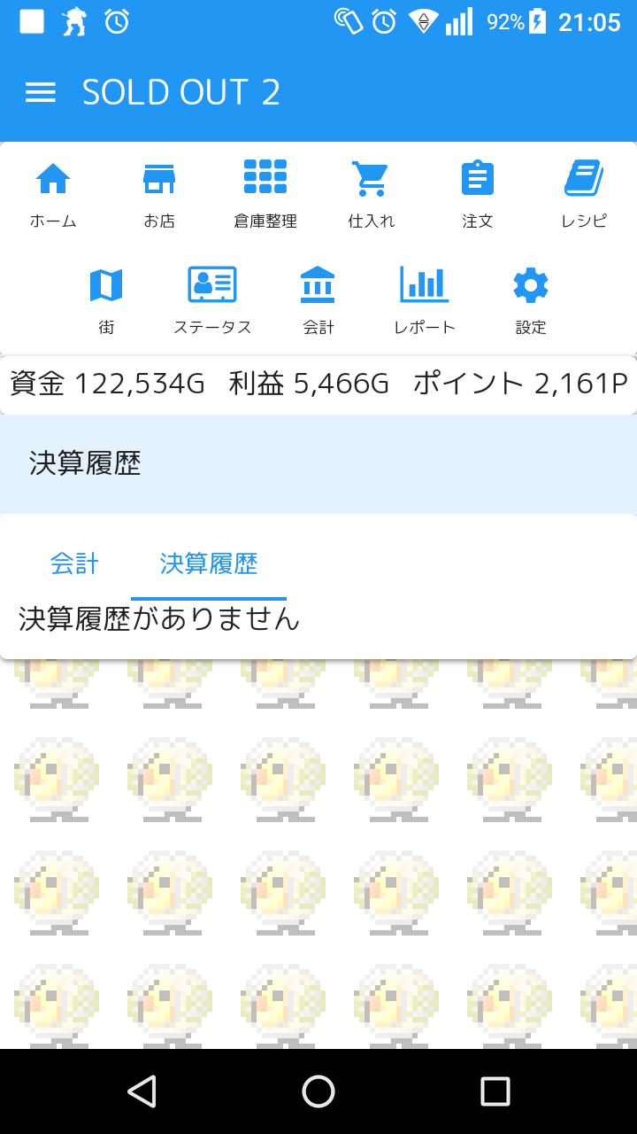 Screenshot_20181110-210522